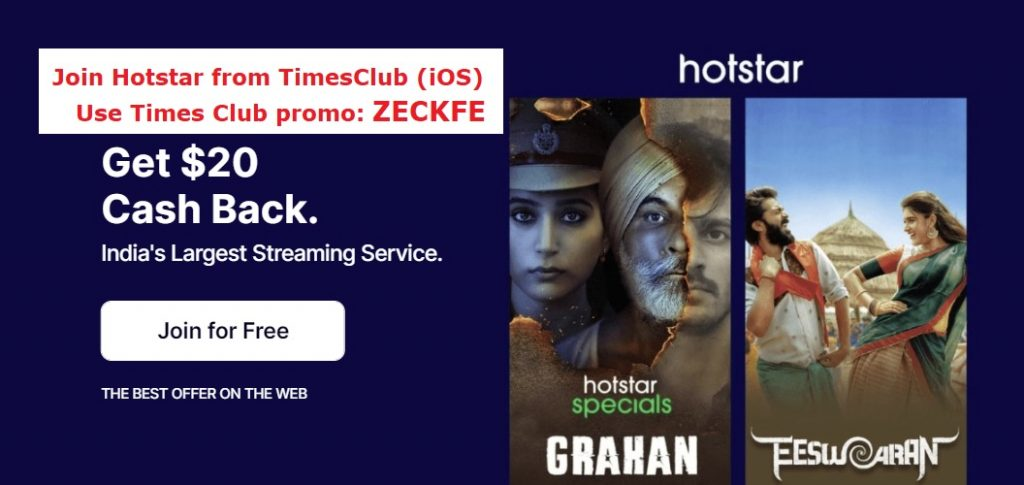 Times Club promo code & Hotstar offer
